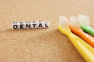審美歯科選びのポイント