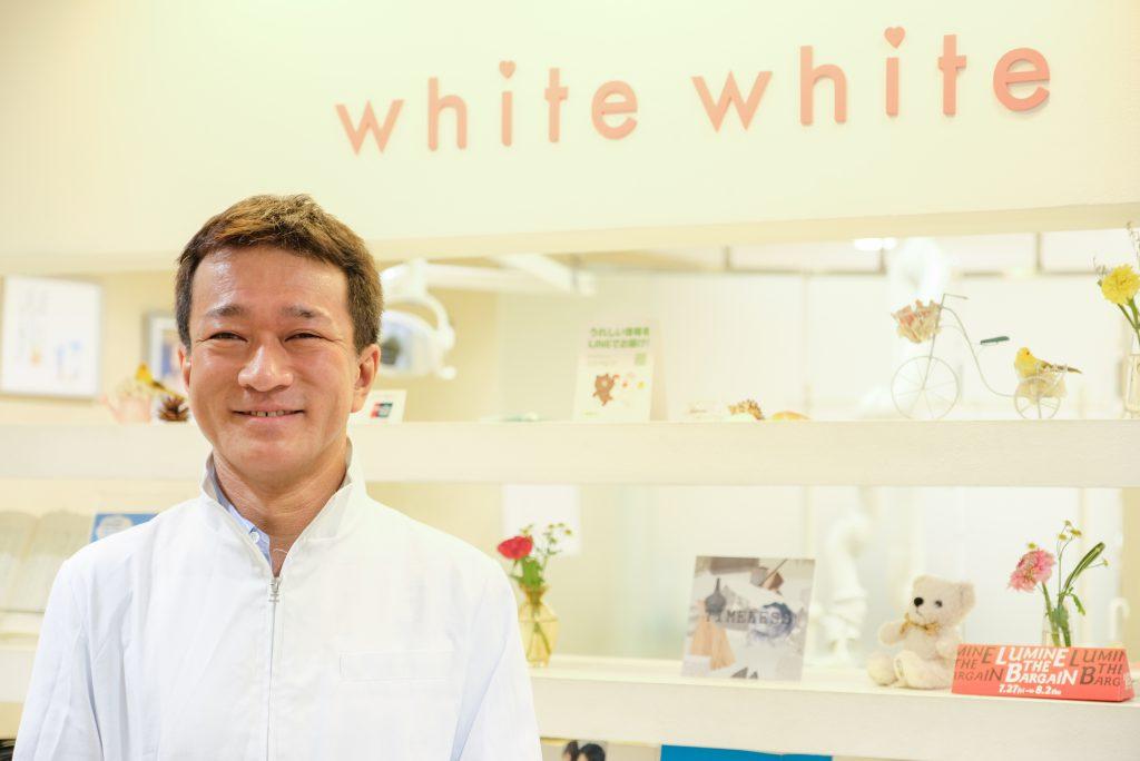 ホワイトホワイト東京総院長・セラミック矯正へのおもい