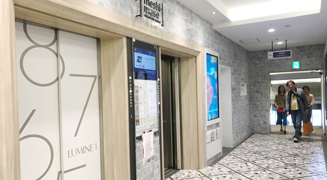 新宿LUMINE1エレベーター